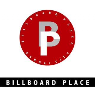 ビルボ―ドプレイス:ロゴ