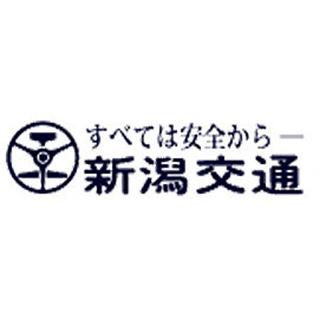 万代シティビル:ロゴ